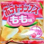 コイケヤ もも味ポテチ 実食!