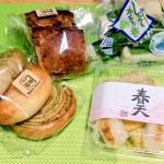 小田原土産 箱根ベーカリーと鈴廣かまぼこ