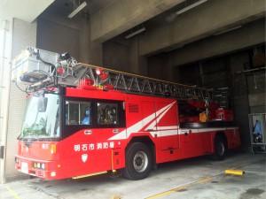 明石市消防