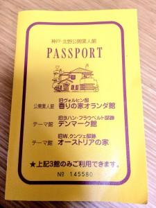 神戸北野公開異人館パスポート