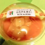 セブン ごろっとマンゴー&とろける杏仁