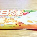 白くまミックスフルーツ味 食べてみた