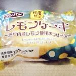 フジパン 初夏限定レモンケーキ