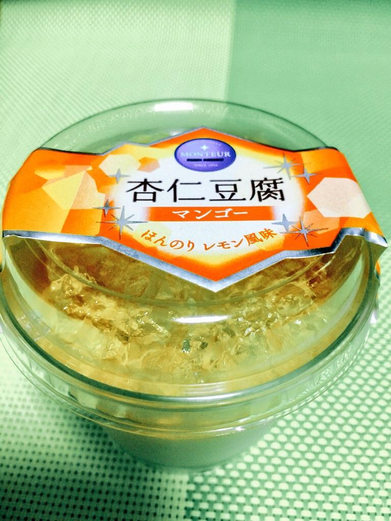 モンテール 杏仁豆腐 マンゴー
