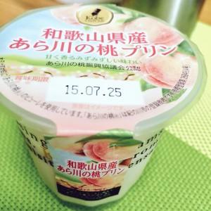 和歌山県産あら川の桃®プリン
