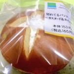 ファミマ 切れてるパンケーキ~カスタード&ホイップ~