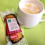 ファミマ安納芋のスイートポテトとホットマンゴーミルク