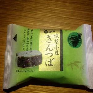 ファミマ 抹茶小豆きんつば