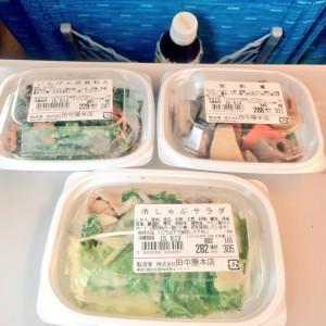 田中屋本店 惣菜