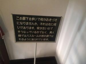 神戸オランダ館