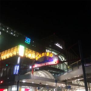 新長田 鉄人28号アーチ
