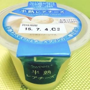 ファミマ 半熟レアチーズ