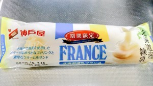神戸屋 北海道練乳フランス