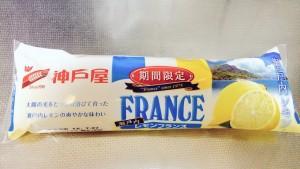 神戸屋 瀬戸内レモンフランス