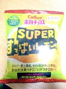 ポテトチップ SUPERすっぱいレモン