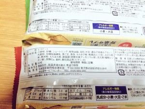 co-op 豆乳と7種 サブレ