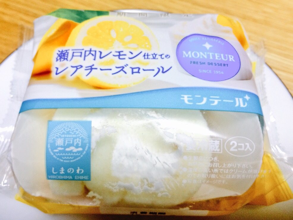 モンテール 瀬戸内レモン仕立てのレアチーズロール