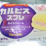 ヤマザキ カルピススフレぶどうクリーム