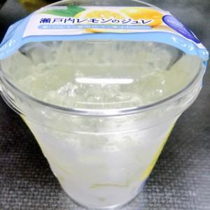 モンテール 瀬戸内レモンのジュレ