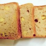 箱根麦神のパンいろいろ