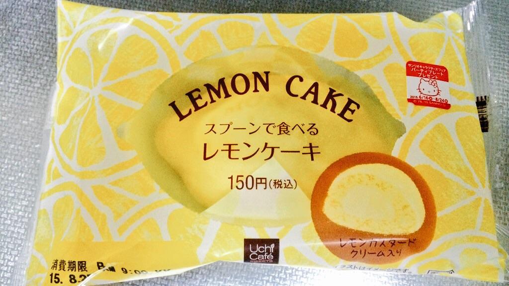 ローソンのスプーンで食べるレモンケーキ食べてみた