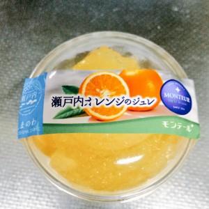 モンテール 瀬戸内オレンジのジュレ