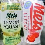 キリンメッツのライチとプラス レモンスカッシュ飲んでみた