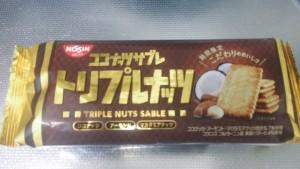 ココナッツサブレ トリプルナッツ