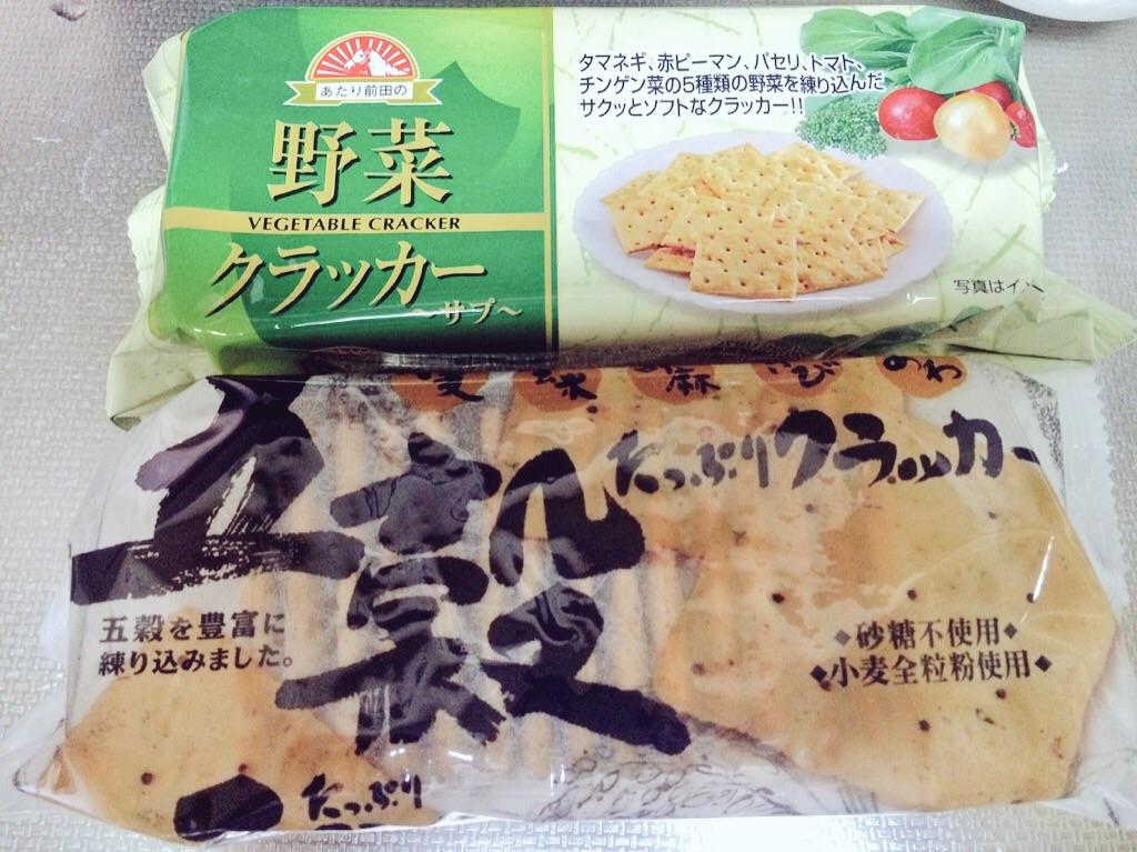 あたり前田の野菜クラッカーと五穀たっぷりクラッカー