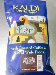 カルディ コーヒー豆