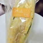 みちぱん平塚店でパン買ってきた