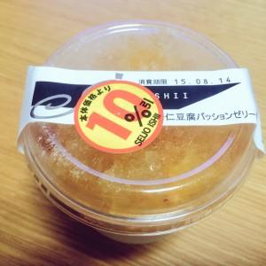 成城石井 アプリコットと黄桃の杏仁豆腐