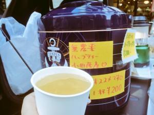 箱根麦神 レモングラスハーブティー