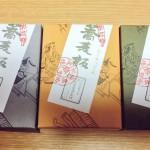 京都土産 蕎麦板3種食べくらべ