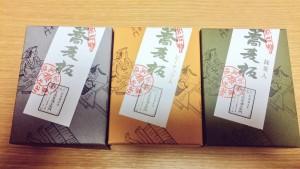 京都土産 蕎麦板