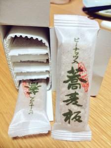 京都土産 蕎麦板ピーナッツ