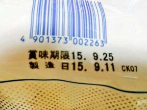 菊水堂ポテトチップ