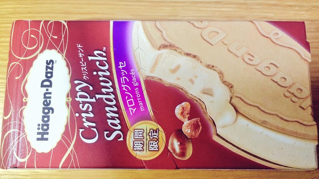 ハーゲンダッツクリスピーサンド マロングラッセ食べてみた