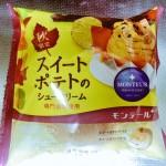モンテール スイートポテトのシュークリーム食べた~