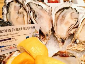 町田 キンカウーカ 生牡蠣