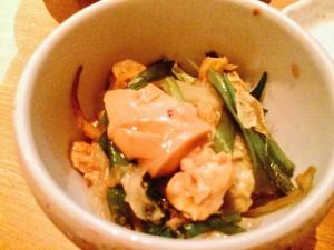 白獅子 モツ鍋(醤油)