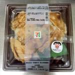 神奈川セブン限定・神奈川の味!味噌豚弁当(津久井味噌使用)買えた!