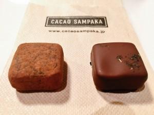 CACAO SAMPAKA  ウイスキー&ジャスミン茶