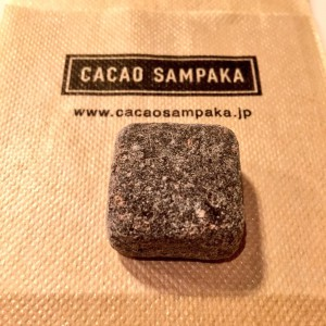 CACAO SAMPAKA  グランマニエ