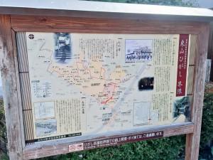 ひがし茶屋街 MAP