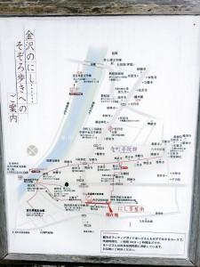 にし茶屋街 MAP