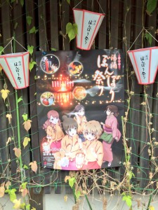 湯涌温泉 ぼんぼり祭り