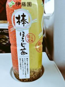 加賀棒茶ペットボトル