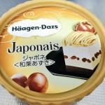 ハーゲンダッツ・ジャポネ<和栗あずき>食べてみた
