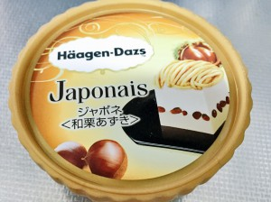 ハーゲンダッツ ジャポネ和栗あずき